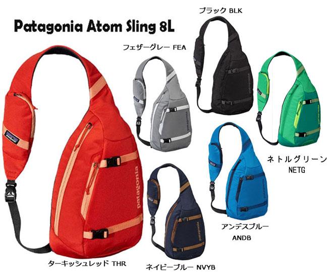 Alphagolf | Rakuten Global Market: Patagonia Atom Sling 8 l ...
