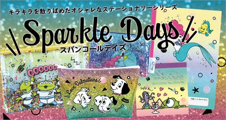 Disney sparkle days