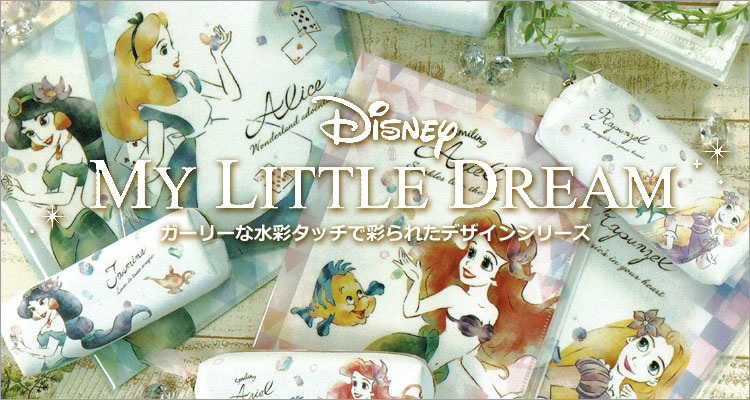 Disney MY LITTLE DREAM