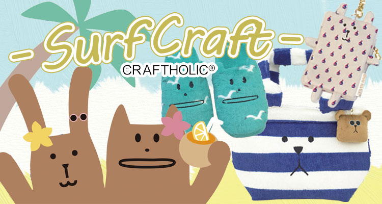 for Surfboard craft for kids