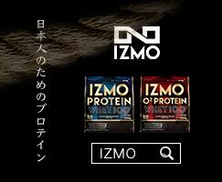 IZMO い