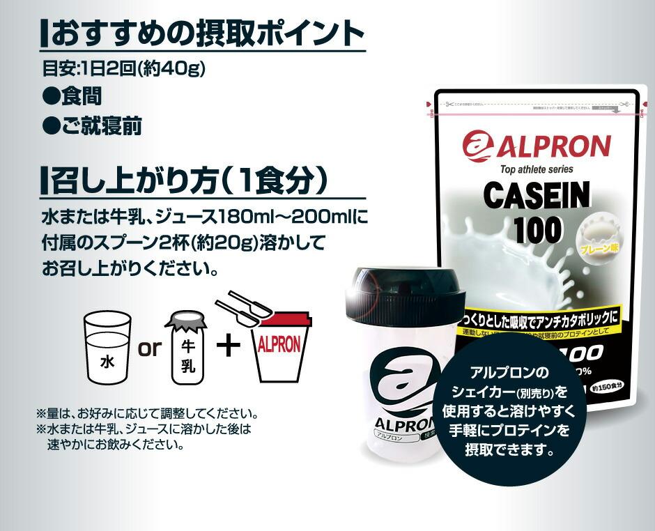 カゼイン100 3kg