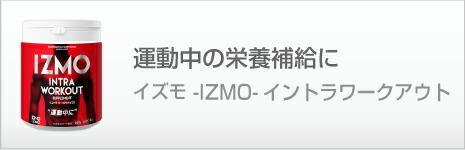 IZMO O2