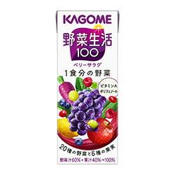 カゴメ野菜生活100ベリーサラダ