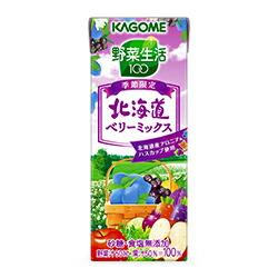 野菜生活100 北海道ベリーミックス