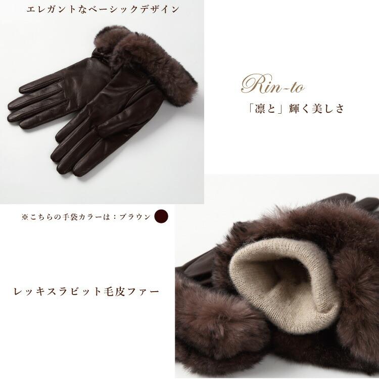 イタリア手袋