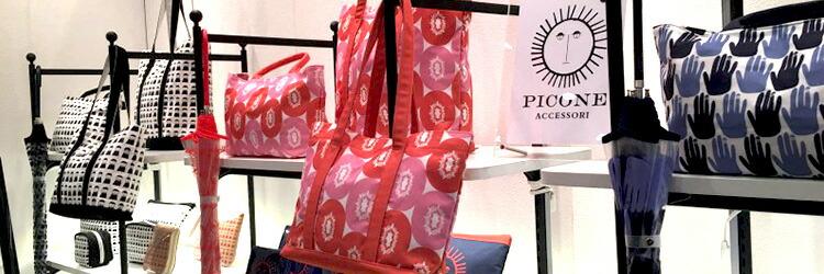ピッコーネ・アッチェッソーリ(PICONE ACCESSORI)は、イタリア人アーティストのジョゼッペ・ピッコーネが描いたイラストに日本人ならではのものづくりの感性を融合させたファッション雑貨ブランド