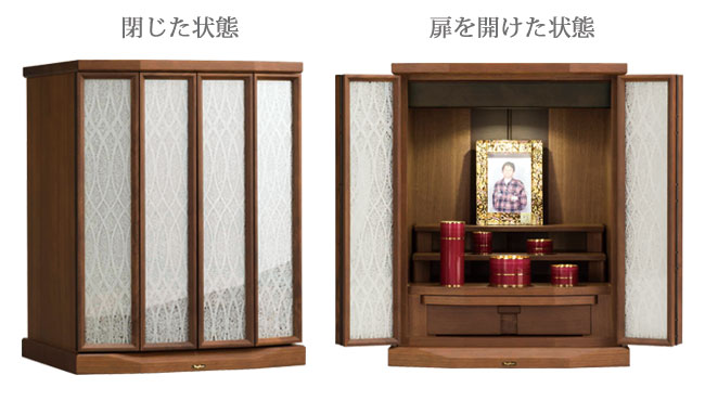 八木研の現代仏壇 フェンネル ダーク
