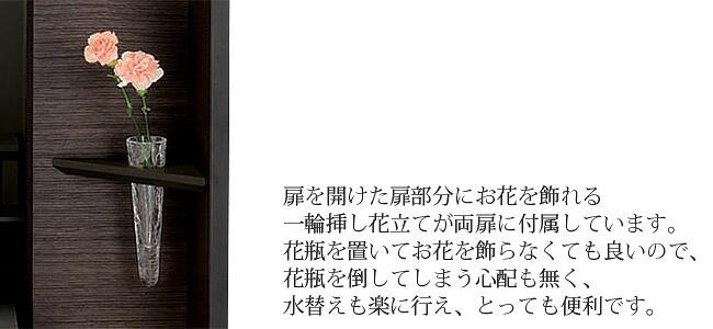 ミドルタイプ仏壇 アルデバラン 幅40cm 高さ110cm スリムタイプ ステンレス 強化ガラス アクリル LED照明 一輪挿し花立 引出し付 須弥檀取り外し 機能性 収納力 日本製 現代仏壇 モダン仏壇 家具調仏壇 次世代仏壇 リビング仏壇 手元供養 送料無料 アルタ ALTAR セール