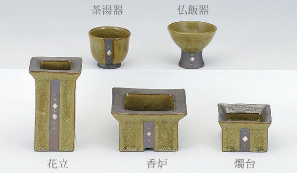 八木研の現代仏具 五具足 月の華