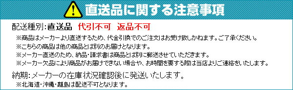 chokuso_caution_js.jpg