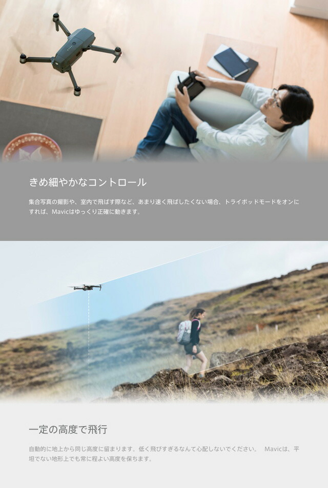 drone alude with P5i001 on P5i001 additionally 10 Palabras Que Estan Cambiando Nuestro Mundo O  o Esta Cambiando Nuestro Mundo En 10 Palabras together with Maison Vu Du Ciel likewise Drone Vs Rc Helicopter likewise Flight Time Radius Map.