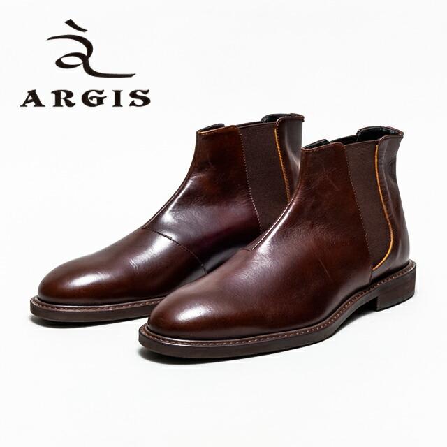 ARGIS 12213 サイドゴアブーツ