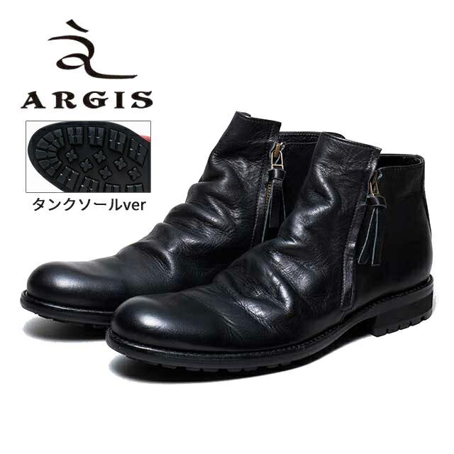 ARGIS 62206 ダブルジップブーツ