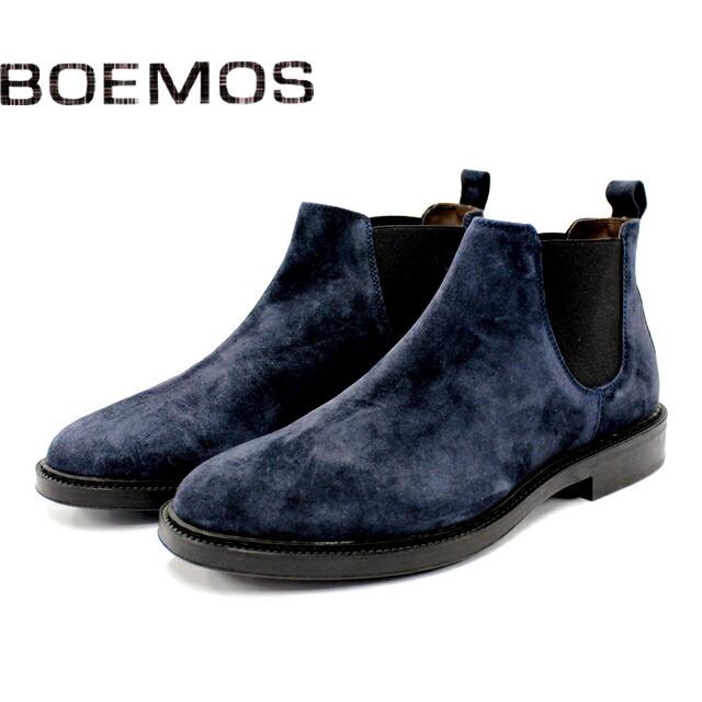 BOEMOS 4792 サイドゴアブーツ