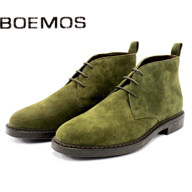 BOEMOS 4794 チャッカブーツ