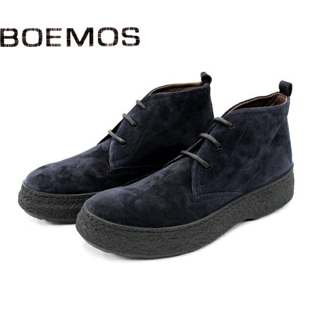 BOEMOS 4996 3アイレット チャッカブーツ