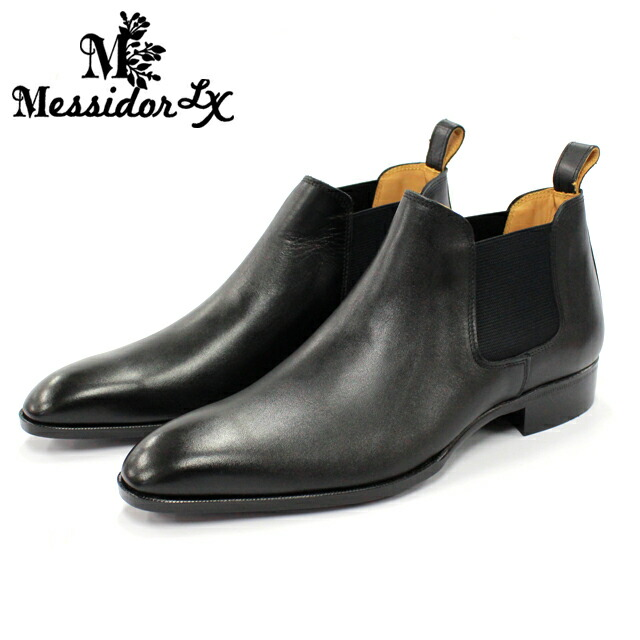 MessidoLx 4012 サイドゴアブーツ