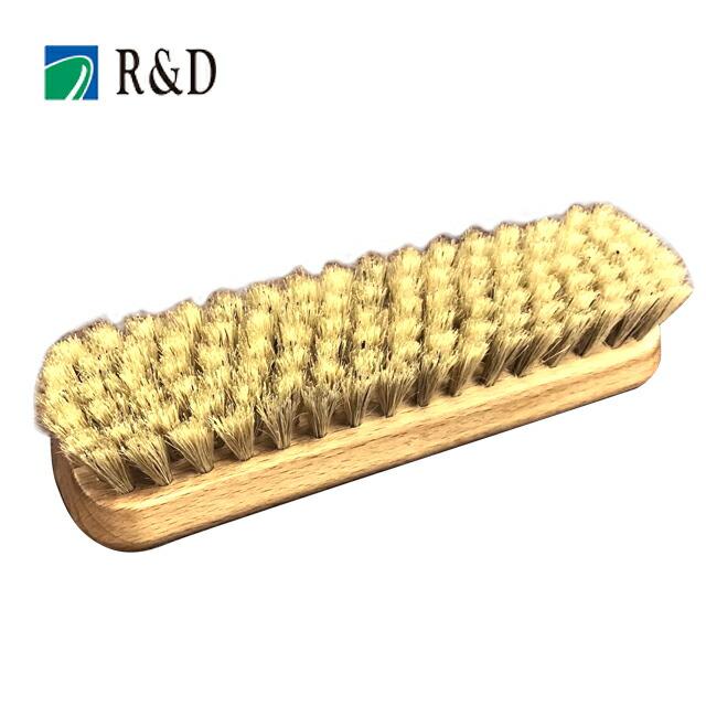 R&D 豚毛ブラシ