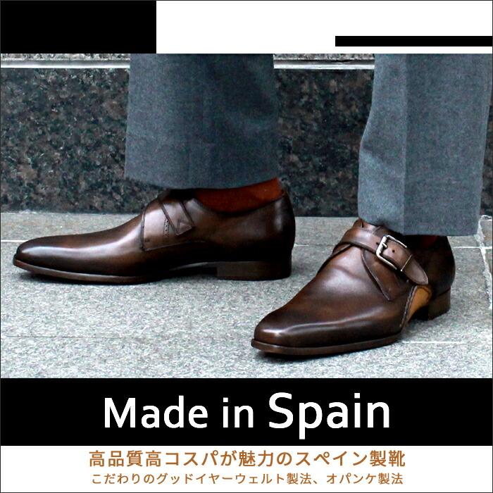 スペイン靴特集