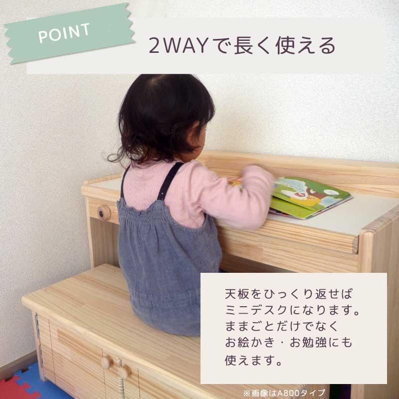 楽天市場】ままごとキッチン &デスク 日本製 木製 完成品 幅80cm 収納