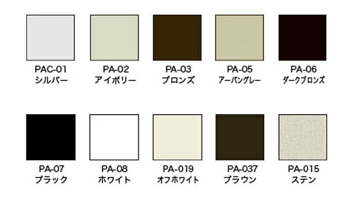 カラー一覧