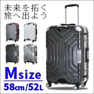B5225T-58cm