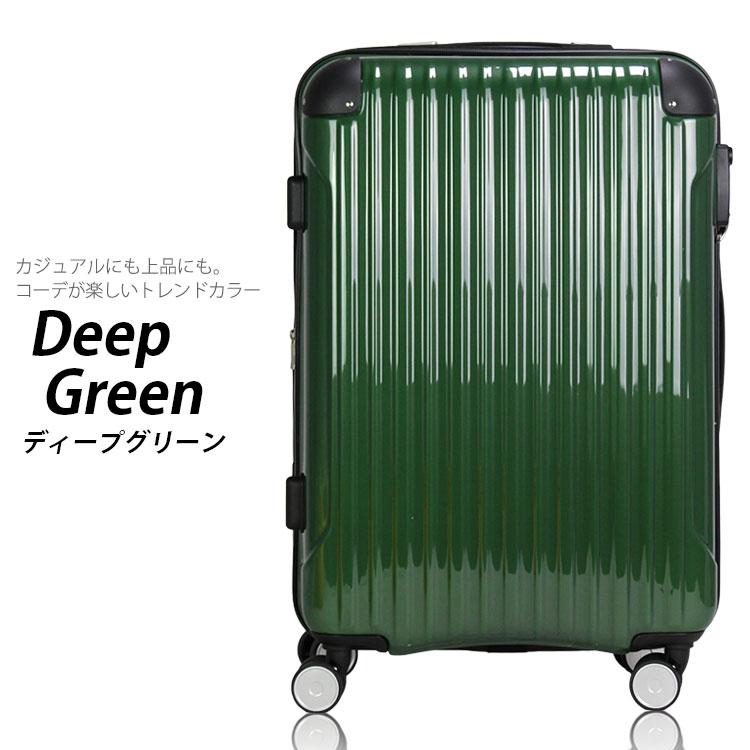 ディープグリーン