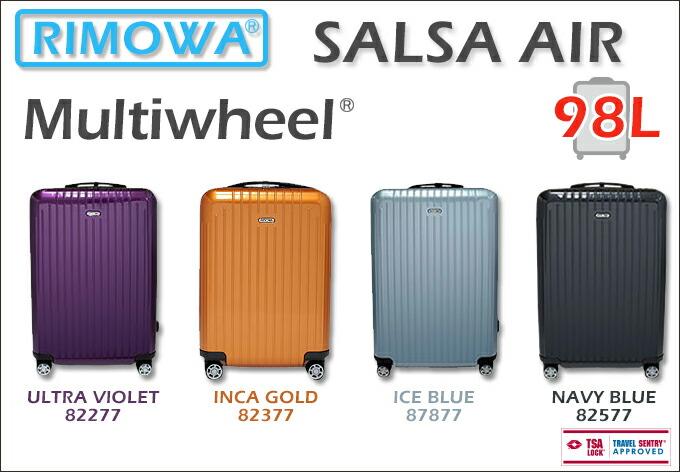 リモワRIMOWA/サルサエアーSALSA AIR