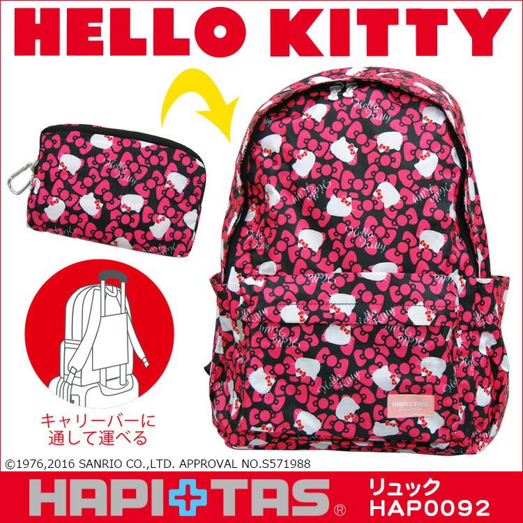 折りたたみリュック≪ハローキティ Hello kitty/HAPI+TAS ハピタス≫
