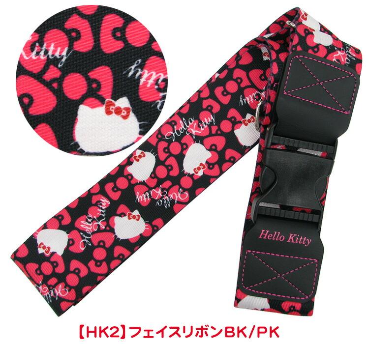 【HK2】フェイスリボンBK/PK