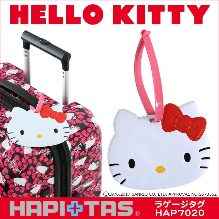 ラゲージタグ≪ハローキティ(HelloKitty)/HAPI+TAS(ハピタス)/HAP7020≫