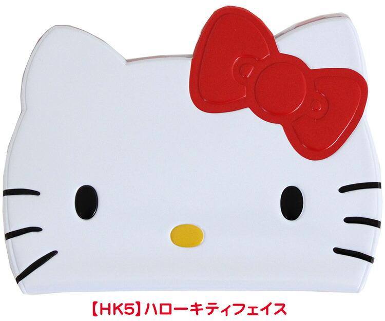 【HK5】ハローキティフェイス