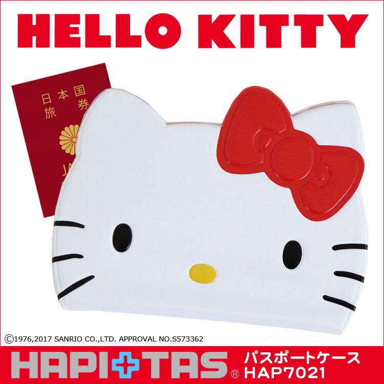 パスポートケース≪ハローキティ(HelloKitty)/HAPI+TAS(ハピタス)/HAP7020≫