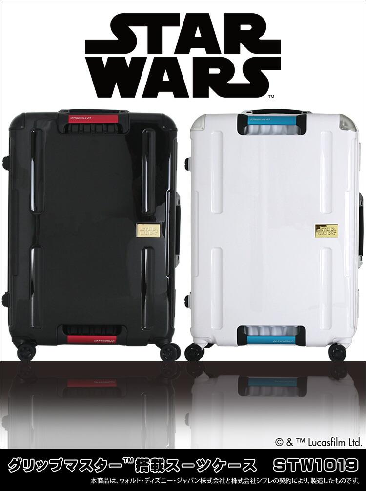 GripMaster搭載スーツケース≪STARWARS/スターウォーズ≫