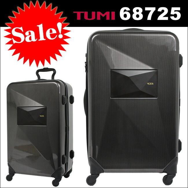 TUMI (トゥミ) 68725 DROR FOR TUMI ドロール・ミディアム・トリップ・パッキングケース