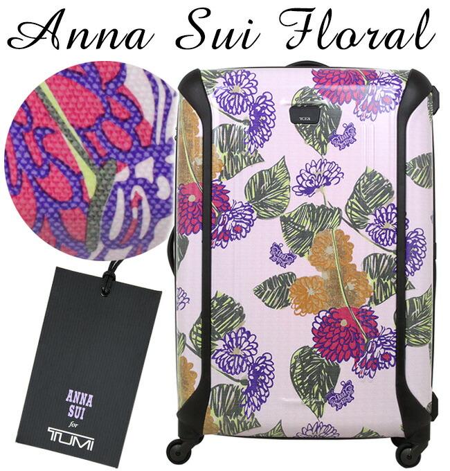 Anna Sui Floral アナスイ フローラル