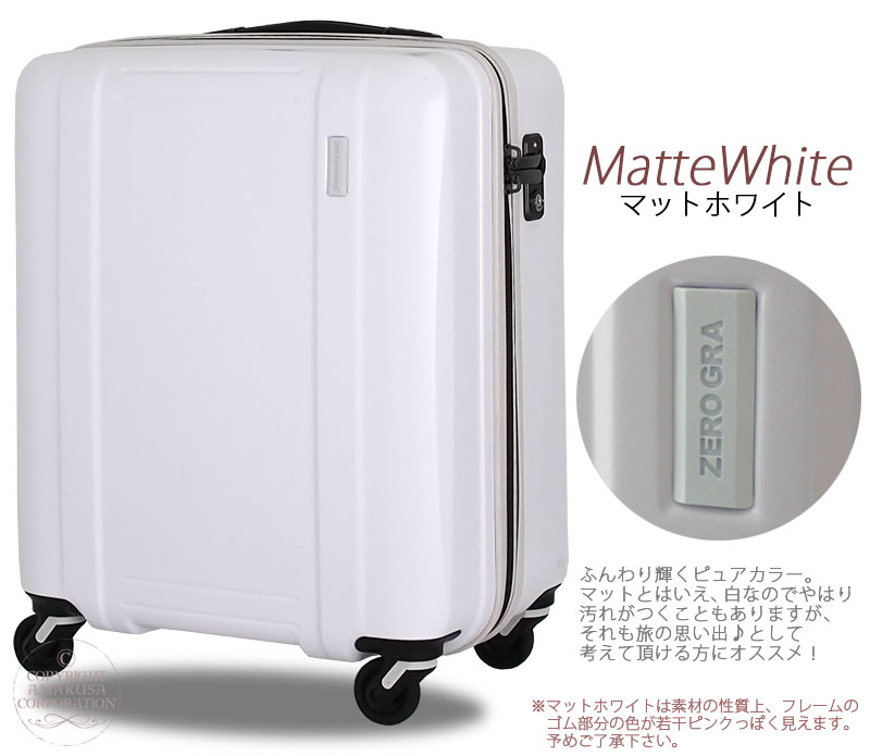 マットホワイト