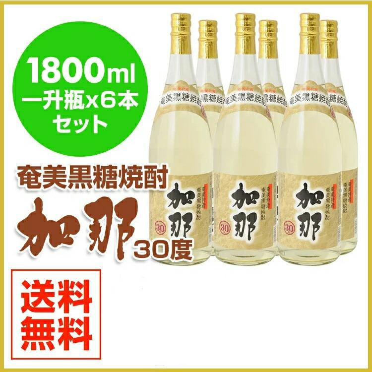 黒糖焼酎加那30度一升瓶西平酒造