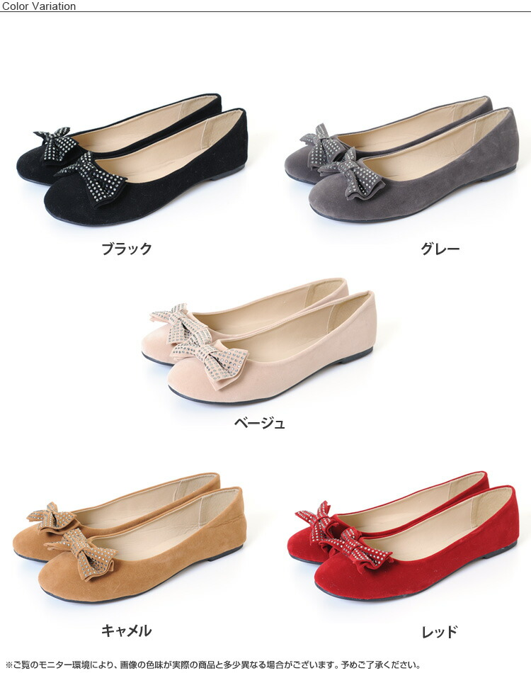 \u203bL~大きいサイズレディース靴□ベロア素材ストーンリボンラウンドトゥパンプス□