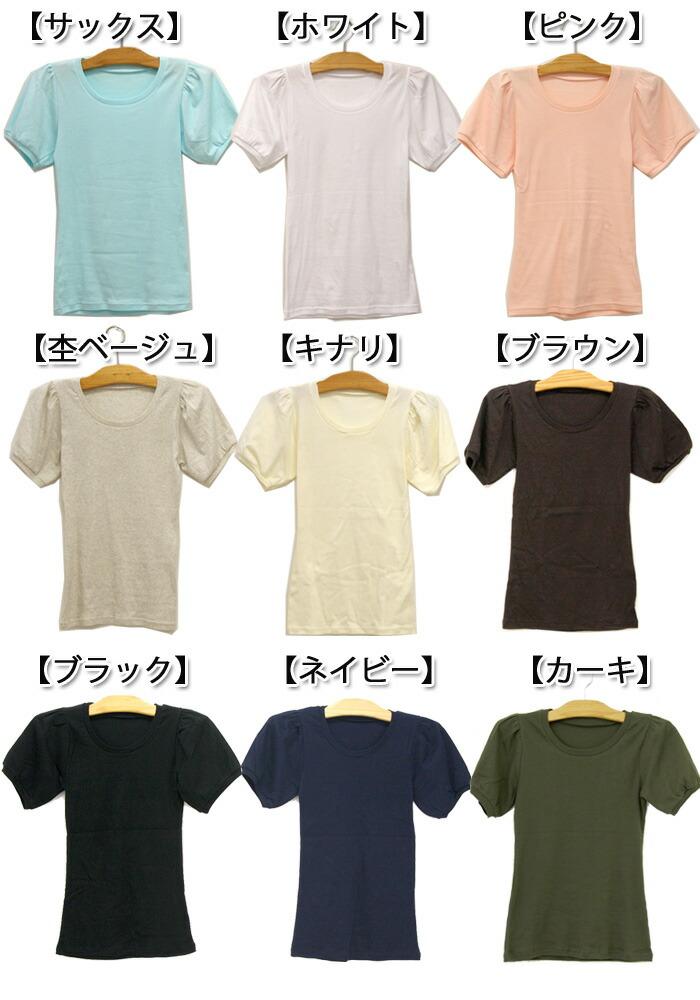 大きいサイズ レディース tシャツ トップス カットソー CUTSEW