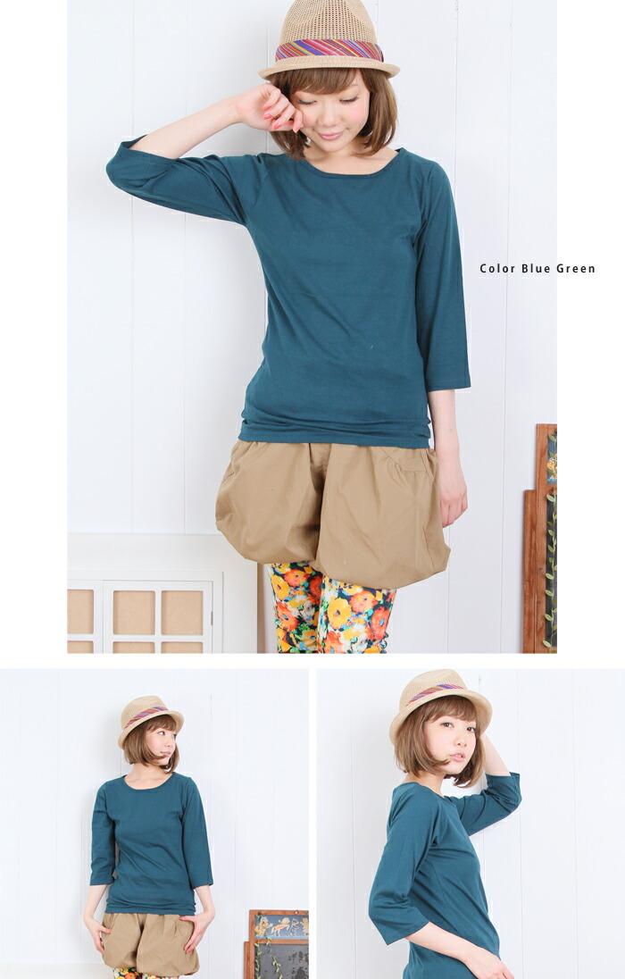 カットソー カットソ− カットソ- CUT SAW Tシャツ