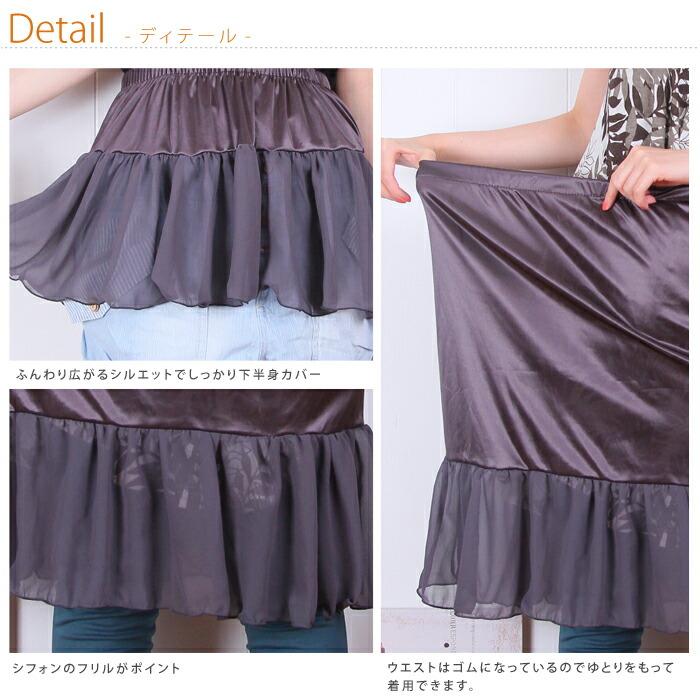 スカ−ト スカ-ト SKIRT skirt ペプラム ペチスカート