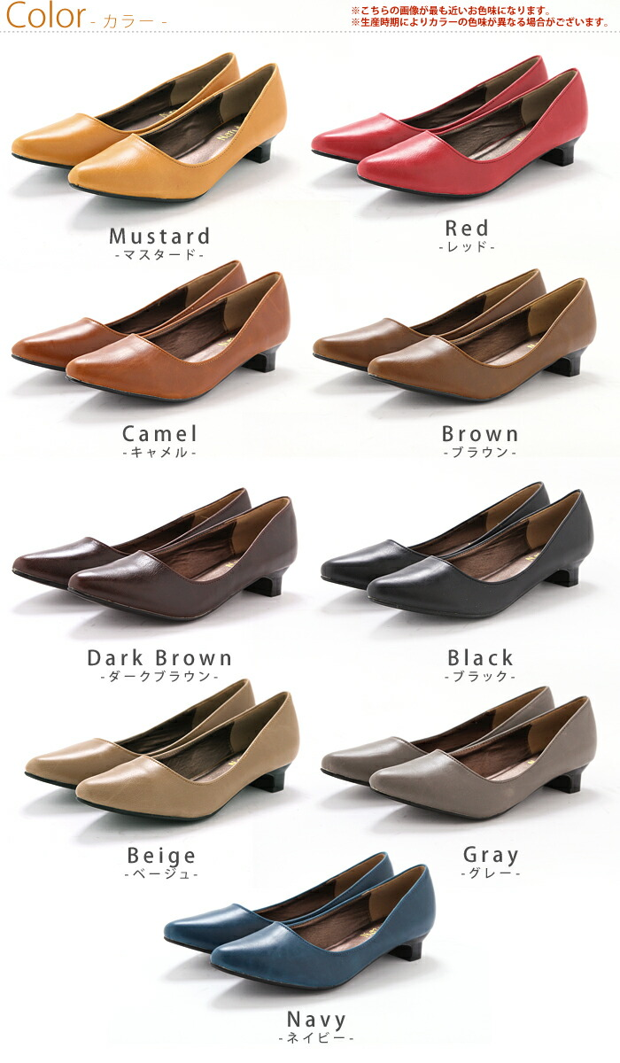 レディース 靴 くつ シューズ ブーツ パンプス
