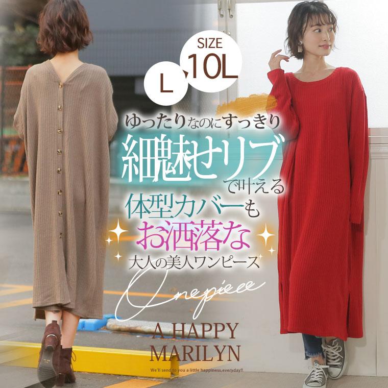 https://item.rakuten.co.jp/amarilyn/10431801/