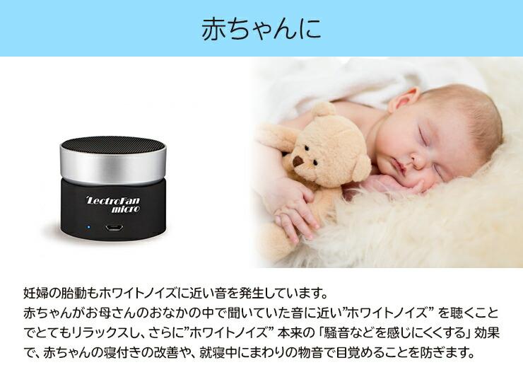 赤ちゃん 胎動 ホワイトノイズ