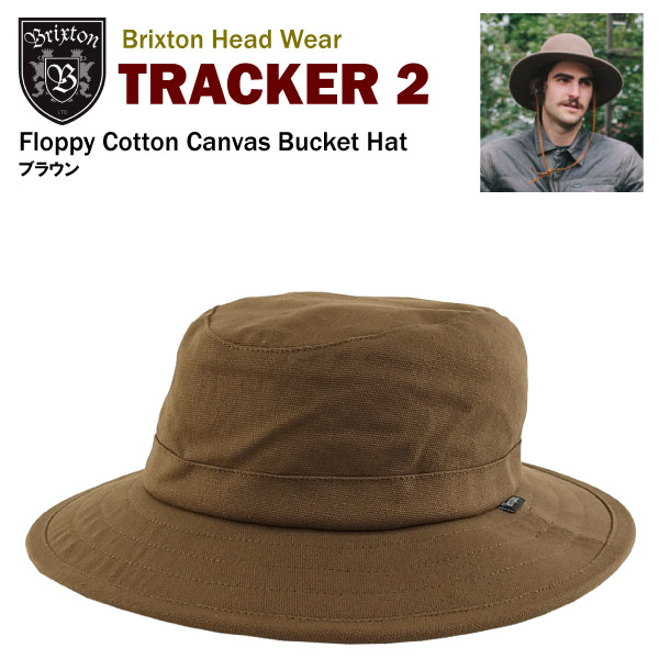 8a7e55fd amb: Brixton Tracker 2 floppy cotton canvas bucket Hat Brown (the ...