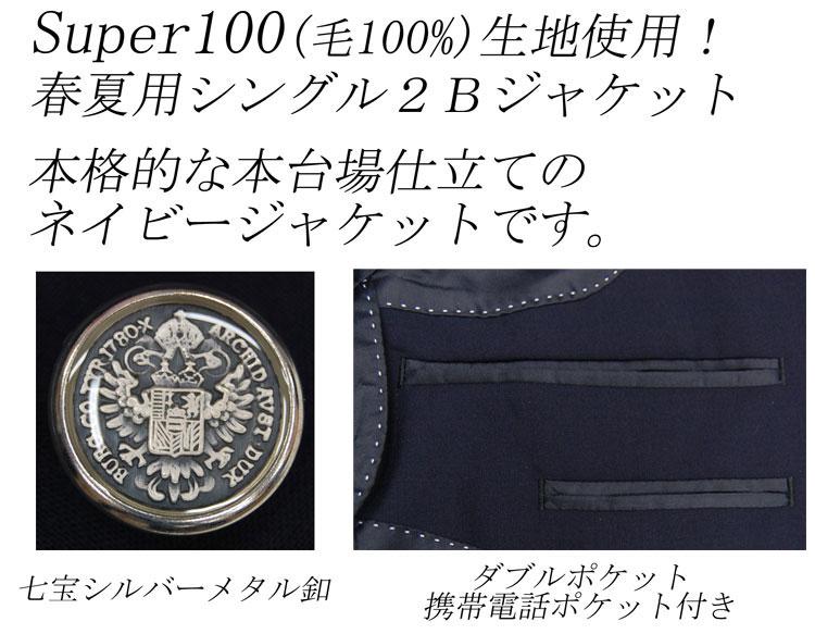 3000-3b2.jpg