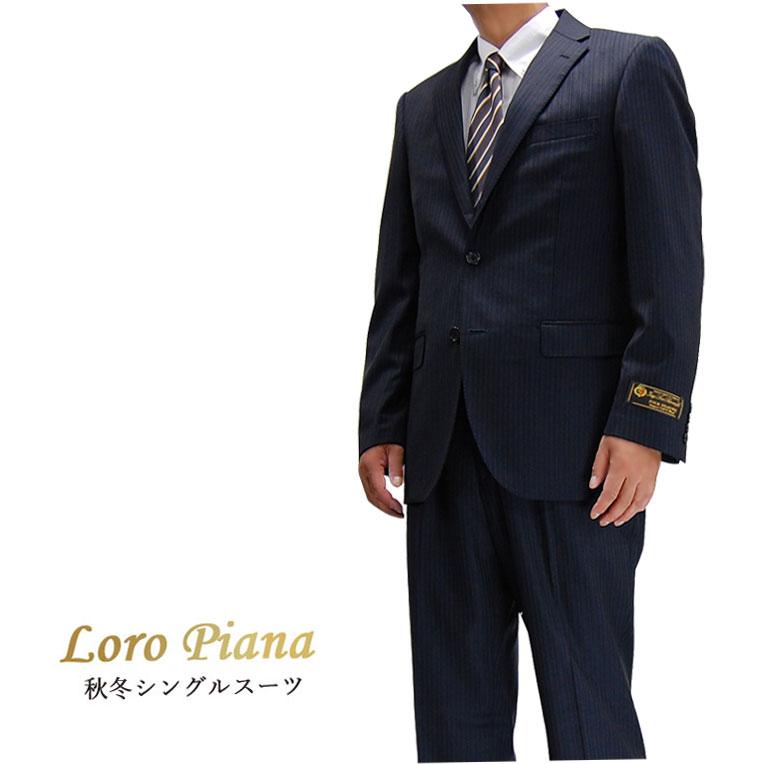 ロロピアーナスーツ