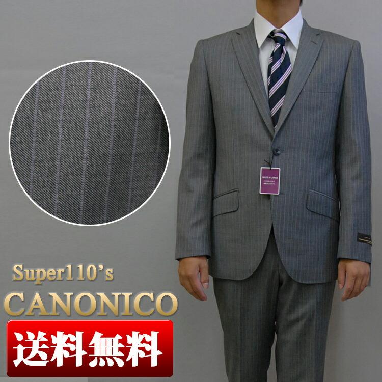 春夏2パンツスーツ